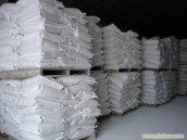 硫酸钡加工厂